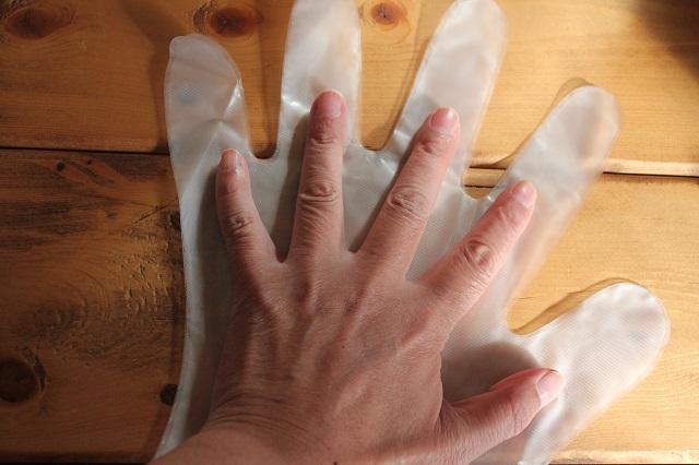 ポーラ付属の手袋