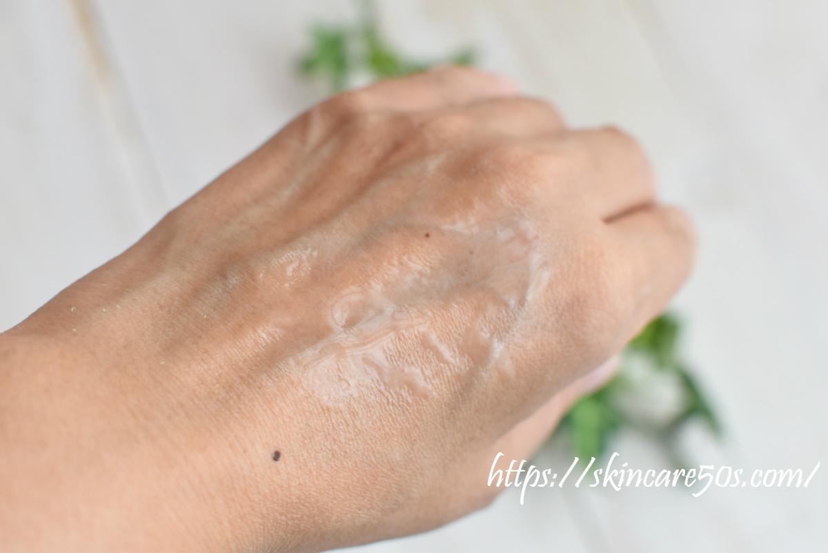 アテニアドレスリフト化粧水の使い心地