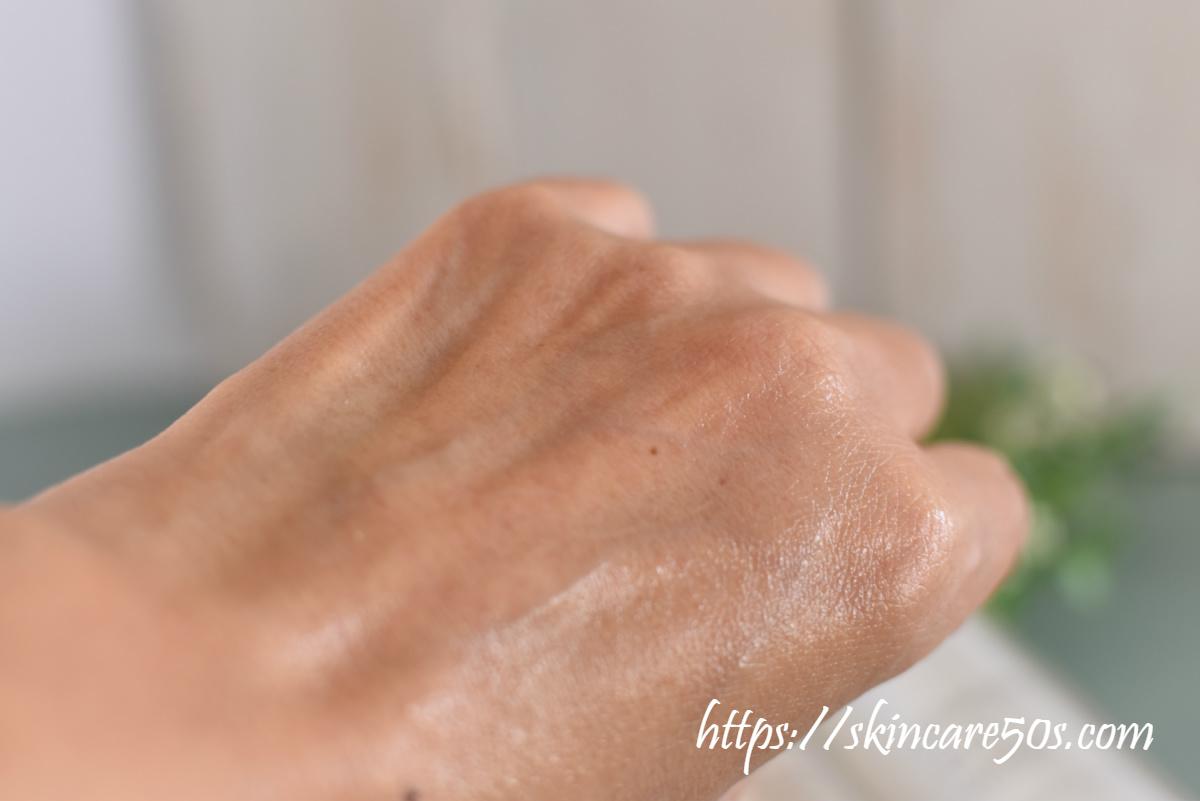 ルーナスプラケアEQクリームの肌なじみ